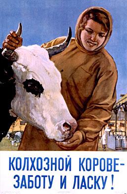 http://www.chertanovo-ug.narod.ru/archiv03_09/chertyuzh409.JPG