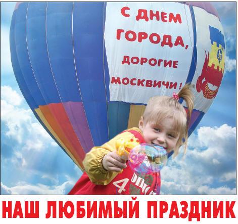 юридические консультации в юао г. москвы