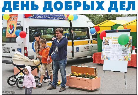Медицинская справка для работы на высоте Чертаново Южное бытовой больничный лист