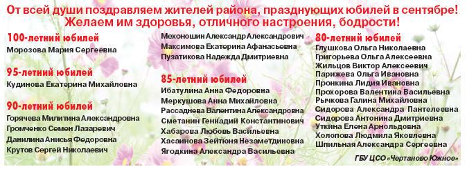 Сделать справку для бассейна ребенку за деньги в Москве Южное Орехово-Борисово